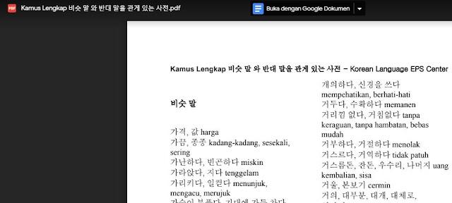 Download File PDF Kamus Lengkap 비슷 말 와 반대 말을 관게 있는 사전