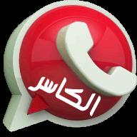تحميل KB3WhatsApp واتس الكاسر