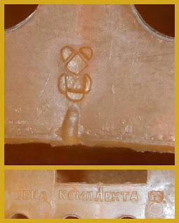 Б. Д. Савельев; МЗПИ; Малыш; Малыш Московский завод пластмассовых игрушек; 40mm; Cavalry; Flats; Kid; Kid Toys Moscow; Make; Russia; Make; Soviet; Make; Soviet-bloc; Malysh; Moskovskiy zavod plastmassovykh igrushek; Mounted Figures; Mounted Toy Soldiers; MZPI; Napoleonic; Napoleonic Cavalry; Napoleonic Hussar; Napoleonic Toy Soldiers; Russian; Savelyev - Boris D.; Small Scale World; smallscaleworld.blogspot.com; Soviet;