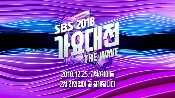 Download Variety Show Korea SBS Gayo Daejun 2018 Subtitle Indonesia
