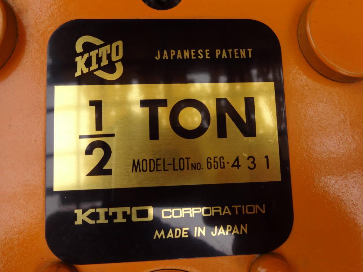 Con chạy kéo tay Kito TSG-005 500kg