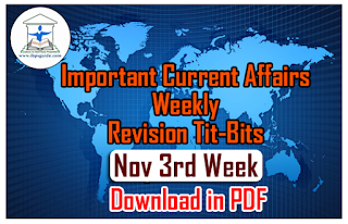 Important CA Weekly Revision Tit-Bits (Nov 3rd Week) for IBPS RRB/Clerk Mains 2016 – Download in PDF