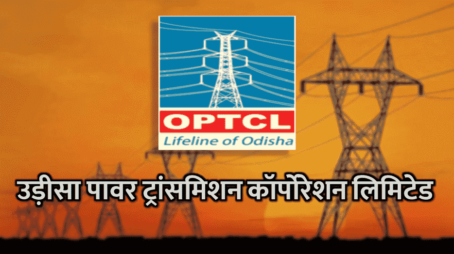OPTCL Logo on electricity pole in the evening time