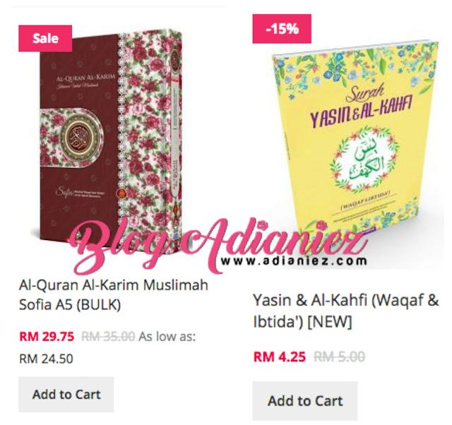Al-Quran Al-Karim Untuk Muslimah | Sofia : Mushaf Waqaf & Ibtida' serta Tajwid Berwarna