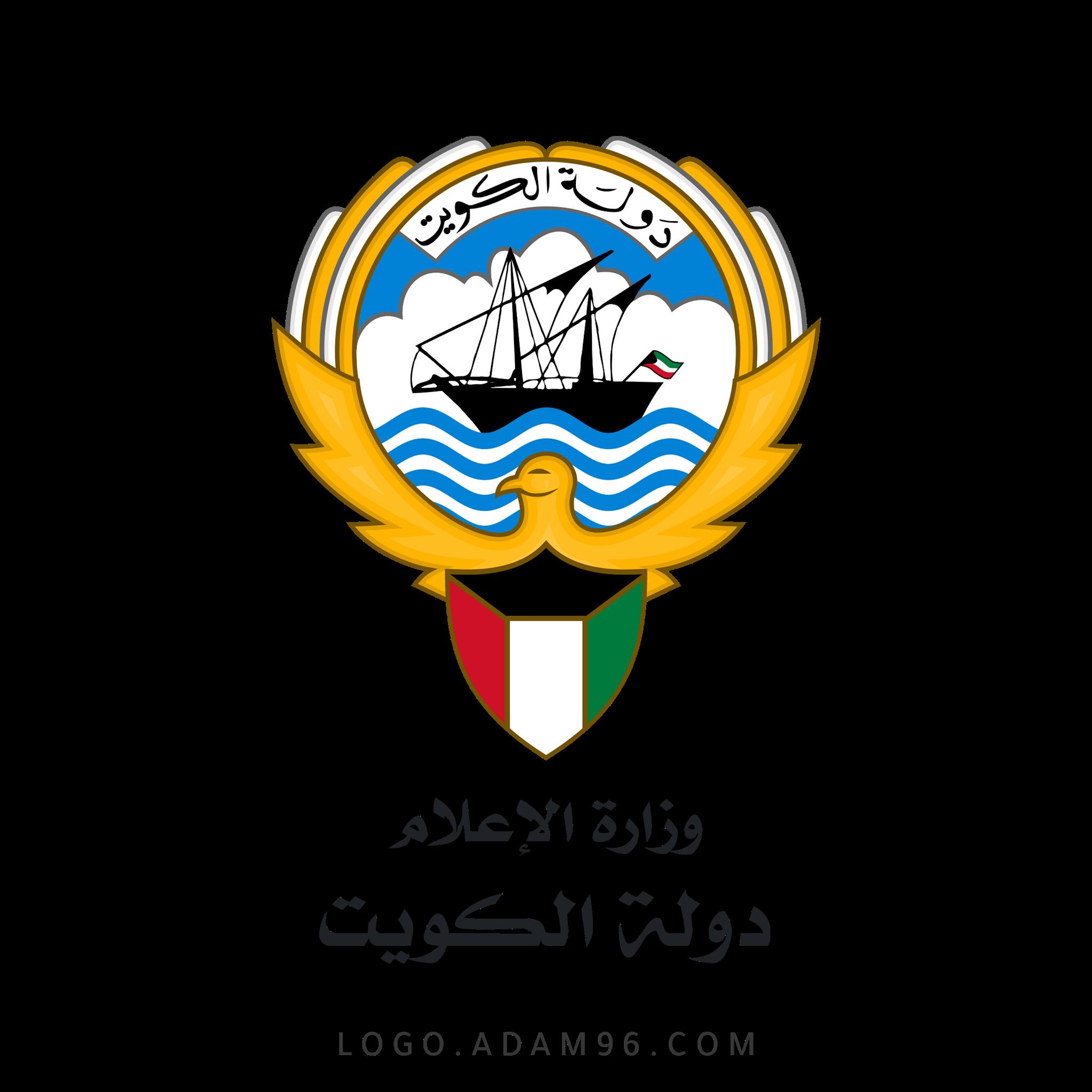 تحميل شعار وزارة الإعلام دولة الكويت لوجو شفاف PNG