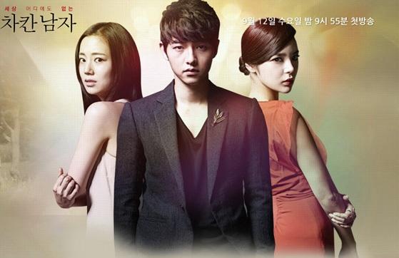 Hantu Baca Drama Korea Terbaik Terbaru THE INNOCENT MAN (2012)