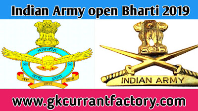 Indian Army Recruitment, Indian Army open Bharti , joinindianarmy