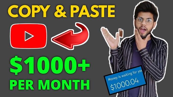 बिना वीडियो बनाये यूट्यूब से पैसे कैसे कमाए? पूरी जानकारी हिंदी में