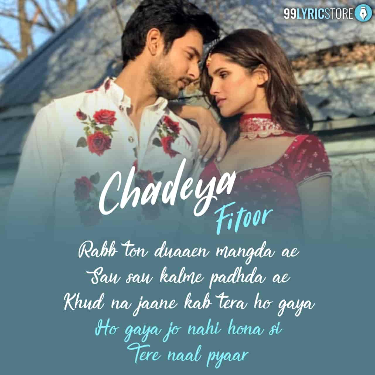 Very talented young artists Shahid Mallya and Deedar Kaur comes up together and sung a beautiful track in their voices which is titled Chadeya Fitoor. Music of this song has given by Anurag Saikia while this beautiful punjabi song Chadeya Fitoor lyrics has penned by Goldie Sohel.