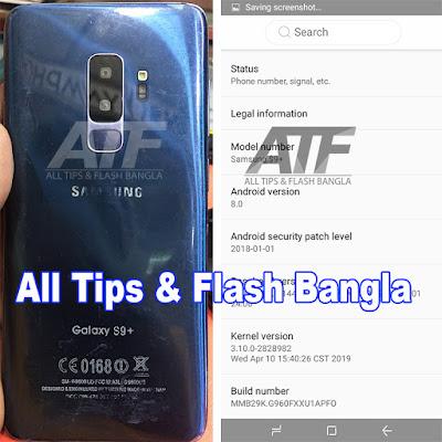 Samsung Clone S9 Plus Flash File
