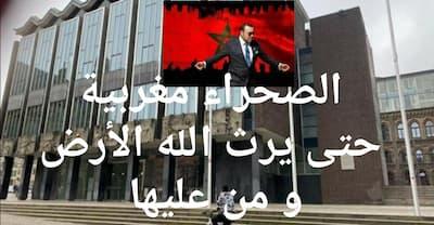 المغرب يقطع علاقاته مع السفارة الالمانية بالرباط