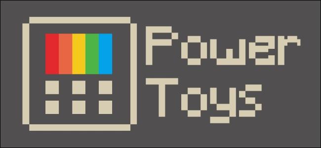 شعار Microsoft PowerToys الجديد مفتوح المصدر لنظام التشغيل Windows 10