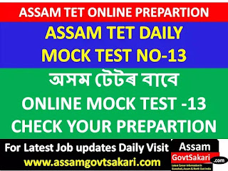 Assam TET 2019 Online Mock Test 13
