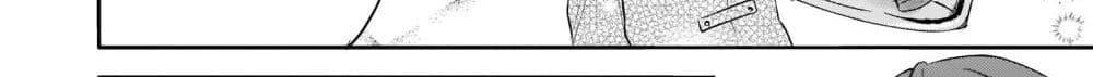 อ่านการ์ตูน Skill Daidokoro Shoukan wa Sugoi! Isekai de Gohan Tsukutte Point Tamemasu ตอนที่ 8 หน้าที่ 100