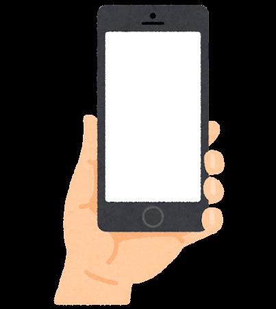 スマートフォンと手のイラスト