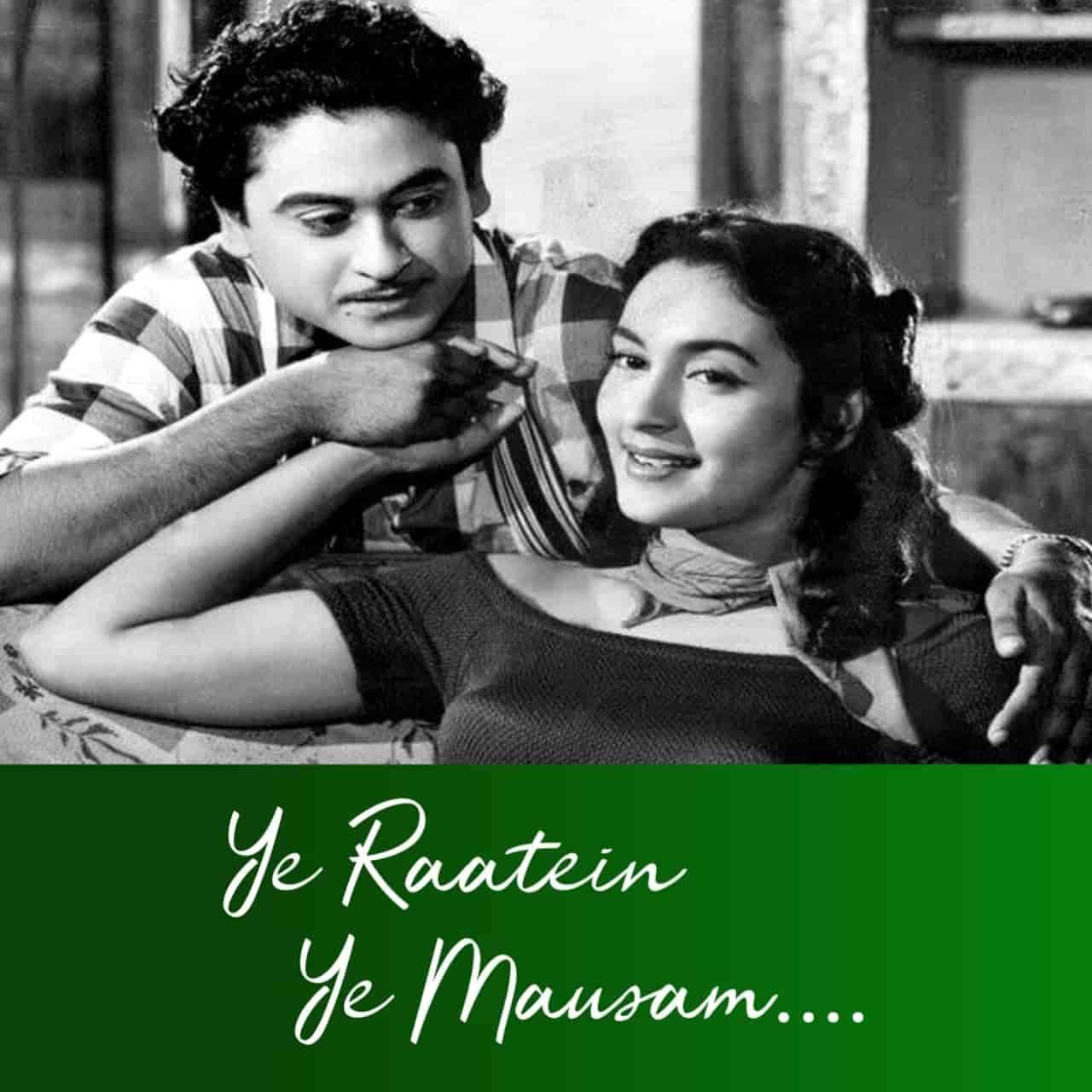 Ye Raatein Ye Mausam Hindi Song Lyrics, Sung By Kishor Kumar.