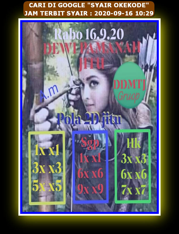 Kode syair Hongkong Rabu 16 September 2020 150
