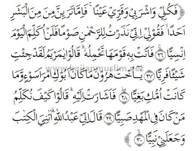 Surah Maryam Translation 26-20