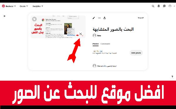 كيفية البحث بالصور,البحث بالصور من الحاسوب,برنامج البحث بالصور,جوجل, صور, سوريا, غزة, أيقونة, كاميراالبحث بالصور للهاتف,البحث بالصور فى جوجل,البحث بالصور فى google,البحث بالصور للكمبيوتر,البحث باستخدام الصور,البحث بالصور عن طريق الموبايل,بدل النص,البحث بواسطة الصور