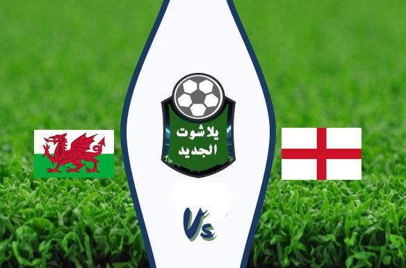 نتيجة مباراة إنجلترا وويلز اليوم الخميس 8 / اكتوبر / 2020 مباراة ودية