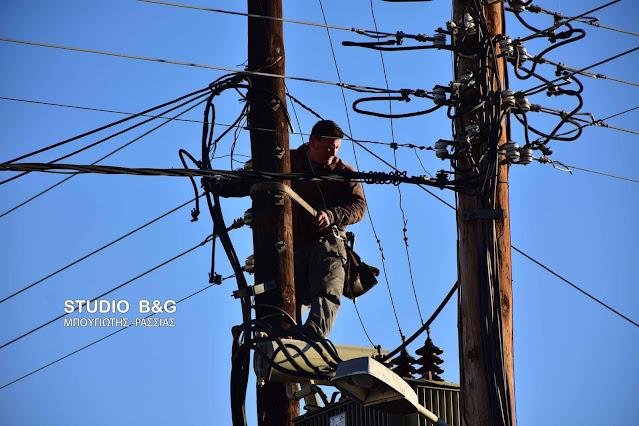 Προγραμματισμένη διακοπή ρεύματος σε περιοχή του Άργους