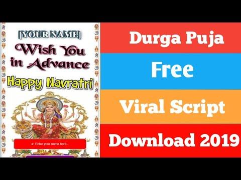 Download Durga Puja Viral Script 2019 || How to download viral script 2019 || Navratri free script