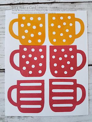Sneak Peek 2019Holiday Catty Cup of Christmas Satomi Wellard-Independent Stampin'Up! Demonstrator in Japan and Australia, #su, #stampinup, #cardmaking, #papercrafting,  #stampinuponlineor #holidaycatalog    #スタンピンアップ #スタンピンアップ公認デモンストレーター #ウェラード里美 #手作りカード #スタンプ #カードメーキング #ペーパークラフト #スクラップブッキング #カップオブクリスマス #ホリデーカタログ2019