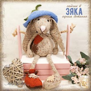 заяц в одном ботинке в шапке колокольчик вязаный спицами вязаный крючком hare in one boot in a hat bell knitting knitting crochet hare in one boot in a hat bell knitting knitting crochet lièvre dans une chaussure dans un chapeau cloche tricot tricot crochet şapka çan örgü örgü tığ işi bir ayakkabıda tavşan在一顶帽子铃铛编织钩针编织中的野兔lebre em uma bota com um chapéu tricô sino tricô crochê