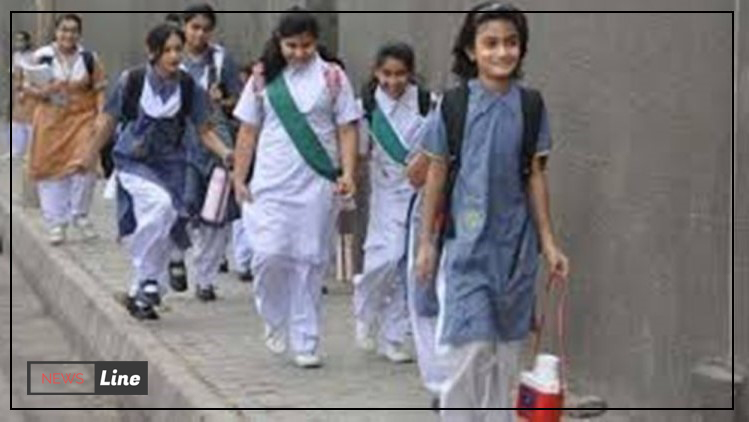 Educational institutions announced to be closed for 2 weeks in different cities