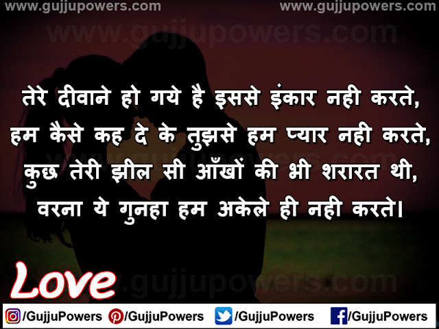 sad shayari hindi status 2 line