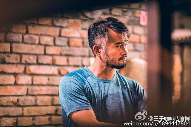 Prince Coffee Lab Chinese drama