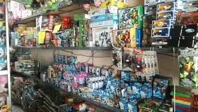 toko bangizal