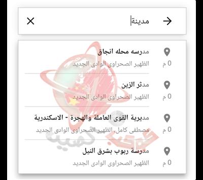 """""""اضافة موقع على جوجل ماب"""" """"اضافة موقعك الى جوجل ماب"""" """"اضافة موقعك على جوجل ايرث"""" """"اضافة مكان على جوجل ايرث"""" """"طريقة اضافة موقع في جوجل ماب"""" """"اضافة موقعك على خريطة جوجل ايرث"""" """"كيفية اضافة موقع على جوجل ماب"""" """"اضافة موقع في جوجل ماب"""" """"اضافة موقع في قوقل ماب"""" """"اضافة موقعك الى قوقل ماب"""" """"اضافة موقعك على جوجل ماب"""" """"اضافة موقعك في جوجل ماب"""" """"اضافة موقعك في قوقل ماب"""" """"اضافة موقعك على قوقل ماب"""" """"اضافة موقعك لخرائط جوجل"""" """"كيف اضافة موقعك في جوجل ايرث"""" """"كيفية اضافة موقعك على جوجل ايرث"""" """"تحديد موقعك على جوجل ايرث"""" """"اضافة موقع على جوجل ايرث"""" """"كيفية اضافة مكان على جوجل ايرث"""" """"تسجيل مكان على جوجل ايرث"""" """"ازاى اضيف مكان على جوجل ايرث"""" """"طريقة اضافة موقع في قوقل ماب"""" """"كيفية اضافة موقع في قوقل ماب"""" """"اضافة موقعك على خريطة جوجل"""" """"كيفية اضافة اسم مكان على جوجل ماب"""" """"اضافة مكان على جوجل ماب"""" """"كيفية اضافة موقع على قوقل ماب"""" """"طريقة اضافة موقع على قوقل ماب"""" """"اضافة موقع جوجل ايرث"""" """"اضافة موقع محل في قوقل ماب"""" """"طريق اضافة موقع في قوقل ماب"""" """"اضافة موقع على قوقل ايرث"""" """"كيفية اضافة موقعك على جوجل ماب"""" """"طريقة اضافة موقعك على جوجل ماب"""" """"اضافة اسم موقعك في جوجل ماب"""" """"طريقة اضافة موقعك في قوقل ماب"""" """"طريقة اضافة موقعك على قوقل ماب"""" """"كيفية اضافة موقعك لخرائط جوجل"""" """"كيف اضيف موقعي في جوجل ايرث"""" """"طريقة تسجيل موقعك في قوقل ايرث"""" """"تحديد موقع على جوجل ايرث"""" """"كيفية تحديد موقع على جوجل ايرث"""" """"طريقة تحديد موقع على جوجل ايرث"""" """"تحديد موقع الأرض في جوجل ايرث"""" """"موقعي على جوجل ايرث"""" """"تحديد موقع على قوقل ايرث"""" """"تحديد موقع في قوقل ايرث"""" """"كيفية تحديد موقعك في قوقل ايرث"""" """"تسجيل موقع على جوجل ايرث"""" """"كيفية اضافة موقع على جوجل ايرث"""" """"كيف اضيف موقع على جوجل ايرث"""" """"طريقة اضافة مكان في قوقل ايرث"""" """"طريقة اضافة شارع في قوقل ماب"""" """"طريقة اضافة احداثيات في قوقل ماب"""" """"طريقة اضافة احداثية في قوقل ماب"""" """"طريقة اضافة تعليق في قوقل ماب"""" """"كيفية اضافة موقع تجاري على قوقل ماب"""" """"طريقة اضافة موقعك على خريطة جوجل"""" """"اضافة اسم مكان على جوجل ايرث"""" """"كيفية وضع اسم مكان على جوجل ماب"""" """"كيف اضيف اسم مكان في قوقل ماب"""" """"كيفية اضافة اسم في قوقل ماب"""" """"كيفية اضافة مكان على جوجل ماب"""" """"اضافة مكان في قوقل ماب"""" """"طريقة اضافة موقع محل في قوقل ماب"""" """"اضافة محل في """