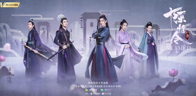 chen qing ling Jiang Clan