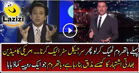 world, VIDEO, indian, Indian Surgical Strike on Pakistan, USA Anchor Jimmy Kimmel making fun on Indian Surgical Strike on Pakistan,