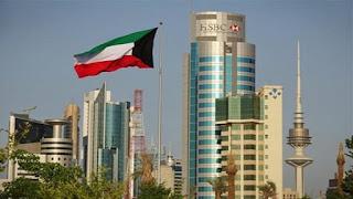 الكويت: عقد مؤتمر المانحين لدعم التعليم في الصومال العام المقبل