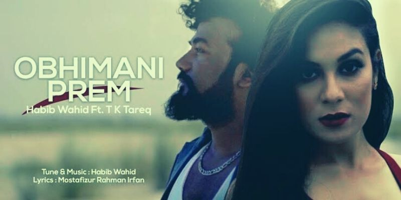 Obhimani Prem Song Lyrics