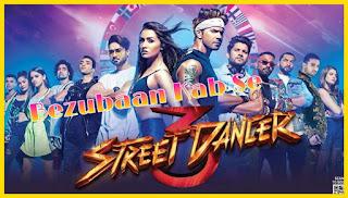 Bezubaan Kab Se Lyrics - Street Dancer 3D