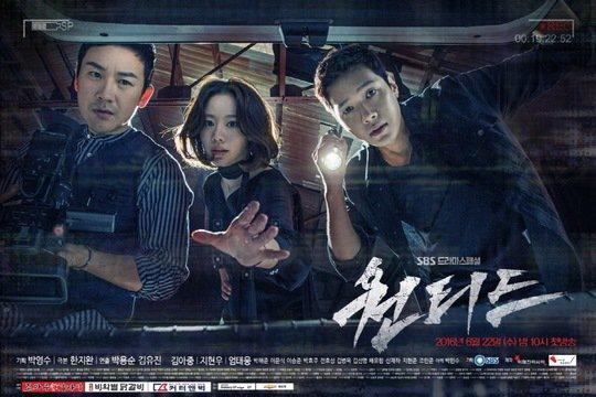 2016韓劇 Wanted,Wanted線上看