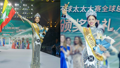 Mrs Universe 2019 es Myanmar