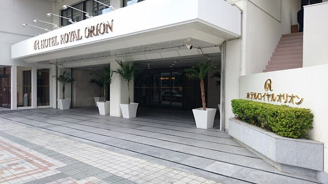 ホテル ロイヤルオリオンの写真