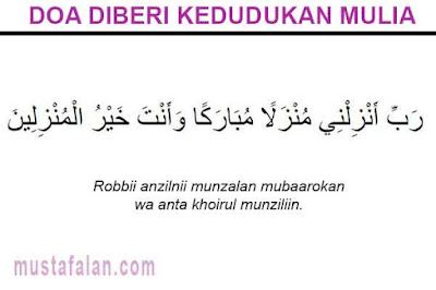 doa agar diberi kedudukan yang mulia