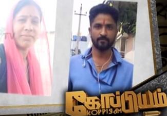 Koppiyam 13-09-2018 Unmaiyum Pinnaniyum | Raj Television