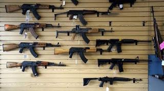 تفسير مشاهدة السلاح في منام المتزوجة
