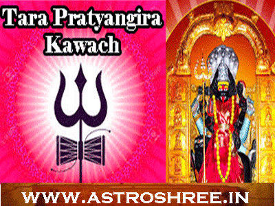 tara pratyangira kawach for protection and success