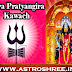 Pratyangira Goddess Kawach Power