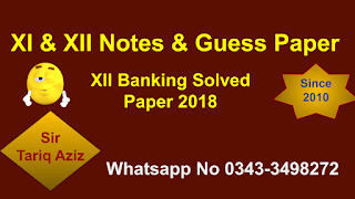 XII Banking Solved Paper 2018