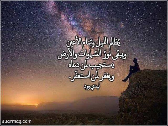 بوستات دينيه رائعه مكتوبه 17   religious written posts 17