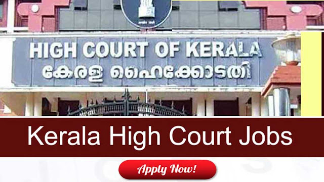 hck-high-court-of-kerala-notification-2020