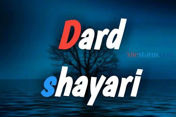 Dard shayari in Hindi | Hindi Dard Poetry - दर्द शायरी हिंदी |Latest|
